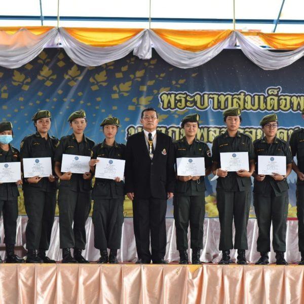 มอบเกียรติบัตรผู้ผ่านการฝึกอบรมหลักสูตรพิเศษของนักศึกษาวิชาทหาร ชั้นปีที่ 2 จำนวน 10 นาย